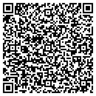 QR-код с контактной информацией организации КАНЕВ Н.В.