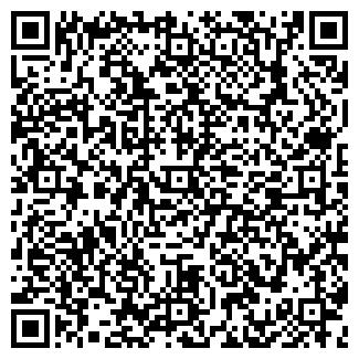 QR-код с контактной информацией организации КИРУЛЬ, ООО
