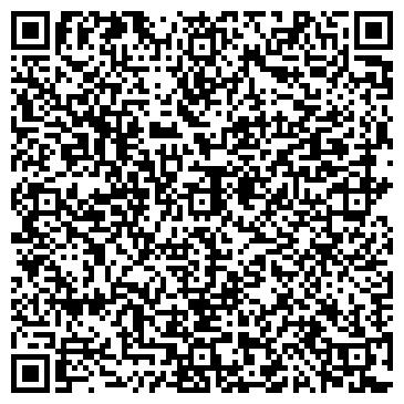 QR-код с контактной информацией организации КЛАССИК ООО МЕБЕЛЬНЫЙ ЦЕНТР