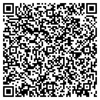 QR-код с контактной информацией организации ПМК 1 УП