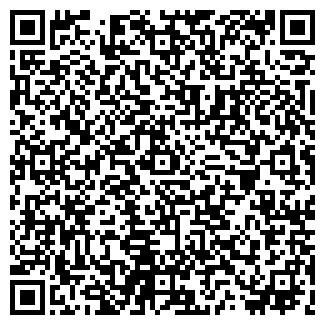 QR-код с контактной информацией организации ТОНЯН А.А.