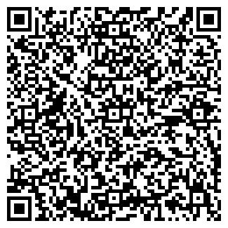 QR-код с контактной информацией организации ПМК 223 ДУП