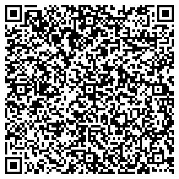 QR-код с контактной информацией организации ООО ZAPA, ПРОИЗВОДСТВЕННАЯ КОМПАНИЯ