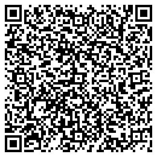QR-код с контактной информацией организации ДЛЯ ВАС, ТОО