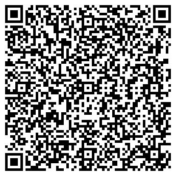 QR-код с контактной информацией организации ЛАНА-МОДА, ООО