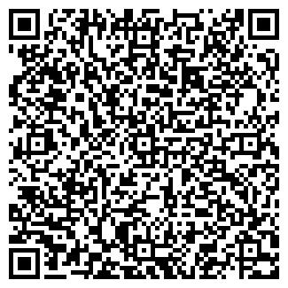 QR-код с контактной информацией организации ООО ВТОРМЕТ