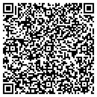 QR-код с контактной информацией организации ВИТОС, ООО