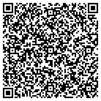 QR-код с контактной информацией организации КОМИВТОРЦВЕТМЕТ, ООО