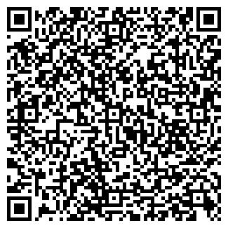 QR-код с контактной информацией организации НЕФТЕДОРСТРОЙ