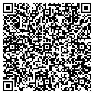 QR-код с контактной информацией организации ПМК 226 ДУП
