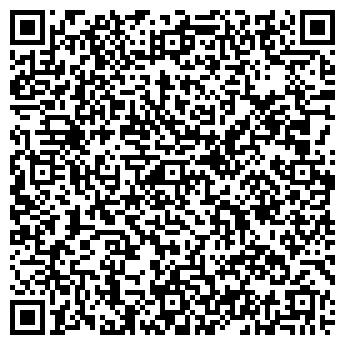 QR-код с контактной информацией организации ИНТЕРЕМСТРОЙ