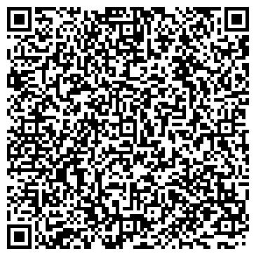 QR-код с контактной информацией организации ЦЕНТР ПО ТУРИЗМУ РЕСПУБЛИКИ КОМИ, ГУП