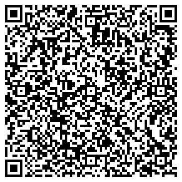 QR-код с контактной информацией организации АДВОКАТСКИЙ КАБИНЕТ СЕРКОВОЙ Г. М.