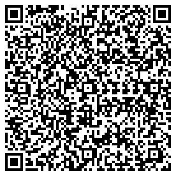 QR-код с контактной информацией организации СЕВЕРНАЯ ЗВЕЗДА, ЗАО
