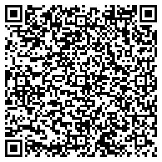 QR-код с контактной информацией организации ПОИСК-С ОАО