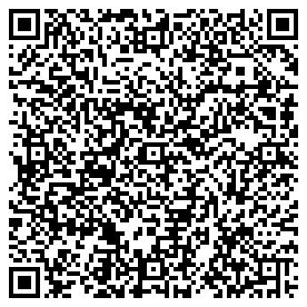 QR-код с контактной информацией организации АЛСТРОФ, ООО
