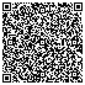 QR-код с контактной информацией организации КОМПАНИЯ ХЛАДОПЕРЕВОЗОК