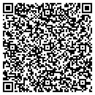 QR-код с контактной информацией организации ТРЕЙД-ОЙЛ
