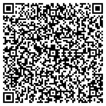 QR-код с контактной информацией организации ЭКСПЕДИТОР, ООО