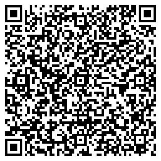 QR-код с контактной информацией организации МУ-АР, ООО