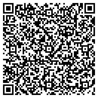 QR-код с контактной информацией организации ПСК-110, ООО