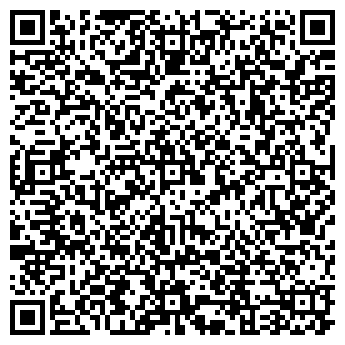 QR-код с контактной информацией организации КОНСУЛЬТАНТ ФИРМА, ООО