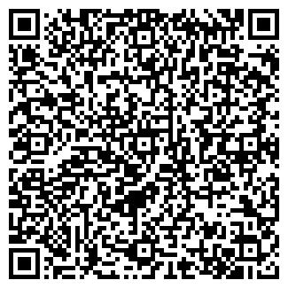 QR-код с контактной информацией организации ЭККО, ООО