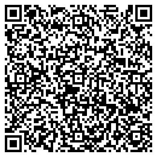 QR-код с контактной информацией организации ЭКСПЕРТ К, ООО
