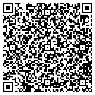 QR-код с контактной информацией организации РАЙПО СЛУЦКОЕ