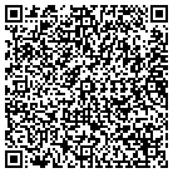 QR-код с контактной информацией организации КОМИ-ЭКСПО, ООО
