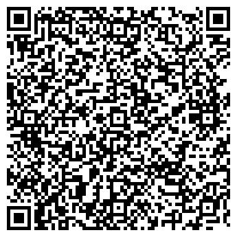 QR-код с контактной информацией организации ООО КАЛЕВАЛА-ИНВЕСТ
