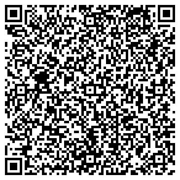 QR-код с контактной информацией организации КОМИ РЕСПУБЛИКАНСКИЙ ЦЕНТР НЕДВИЖИМОСТИ