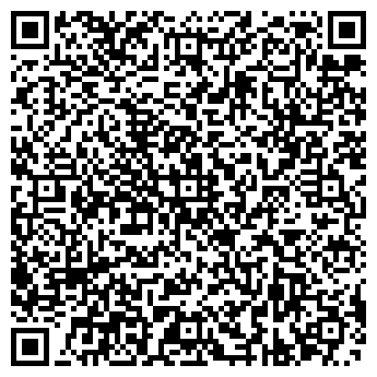 QR-код с контактной информацией организации ПРИН, КОМИ ТОРГОВЫЙ ДОМ, ЗАО