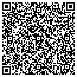 QR-код с контактной информацией организации РУПС СЛУЦКИЙ