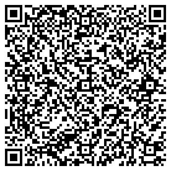 """QR-код с контактной информацией организации ООО """"САВЕК"""""""