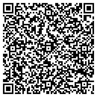QR-код с контактной информацией организации ООО ФлюГер