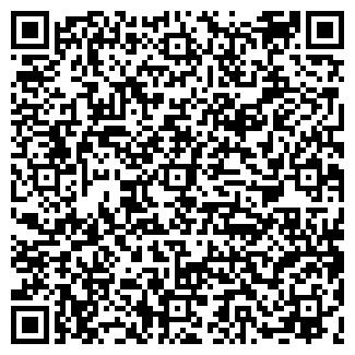 QR-код с контактной информацией организации НИОКР, ООО