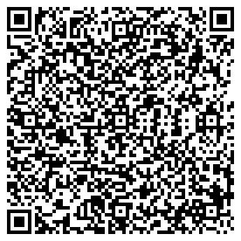 QR-код с контактной информацией организации ВЮРТ СЕВЕРО-ЗАПАД