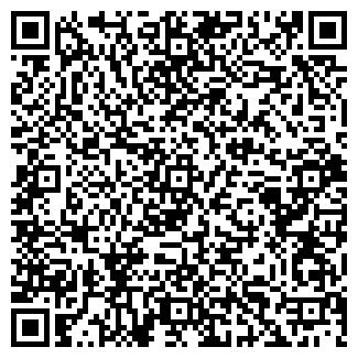 QR-код с контактной информацией организации ДСУ-2