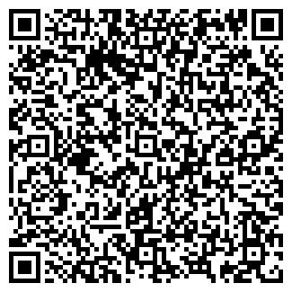 QR-код с контактной информацией организации ООО ДЕКАДА, ГАЗЕТА
