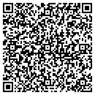 QR-код с контактной информацией организации ЛЕС СТ