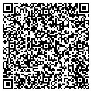 QR-код с контактной информацией организации СПУТНИК КОМИ