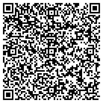 QR-код с контактной информацией организации ВЕССО-ЛИНК, ООО