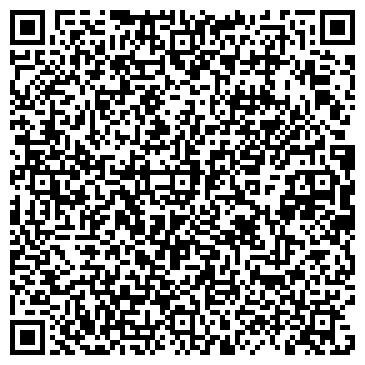 QR-код с контактной информацией организации СТАЛКЕР КОЛЛЕГИЯ АДВОКАТОВ