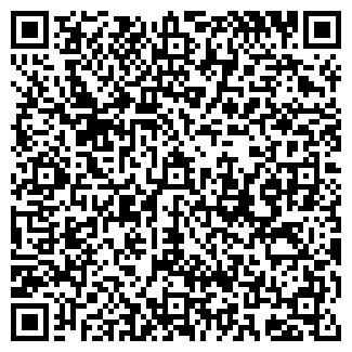 """QR-код с контактной информацией организации ООО Фирма """"Лагуна"""""""