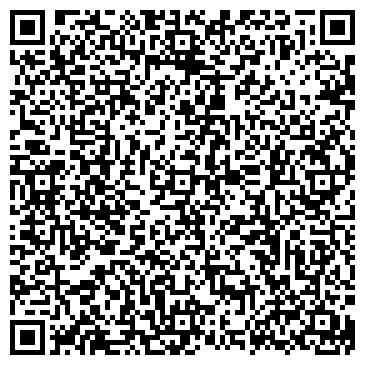 QR-код с контактной информацией организации ООО СЕРВИС-В, ТУРИСТИЧЕСКАЯ КОМПАНИЯ