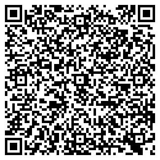 QR-код с контактной информацией организации ТИТАН ТД
