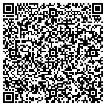 QR-код с контактной информацией организации СЛУЦКГАЗАВТОСЕРВИС ООО
