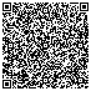 QR-код с контактной информацией организации СЫКТЫВКАР