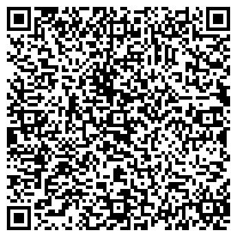 QR-код с контактной информацией организации АВТОБУСНАЯ КАССА